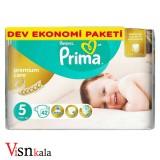 پوشک کودک پریما ضد حساسیت سایز 5