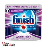 قرص ماشین ظرفشویی32 عددی فینیش