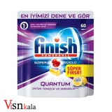 قرص ماشین ظرفشویی 60 عددی لیمویی فینیش