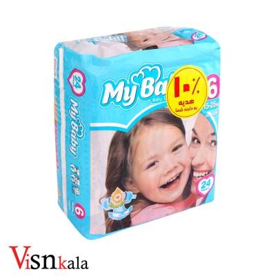 پوشک کودک مای بیبی سایز 6 بسته 24 عددی
