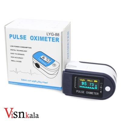 پالس اکسیمتر LYG-88