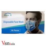ماسک پرستاری سه لایه 50 عددی M2